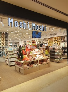 Moshi moshi entrance, My time in Phuket