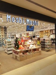 Moshi moshi entrance, Phuket Trip