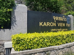 entrance to Karon View Point, My time in Phuket