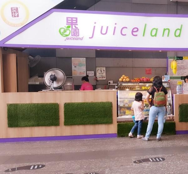 JUiceland, Singapore flyer
