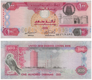 Dubai currency, Dirhams