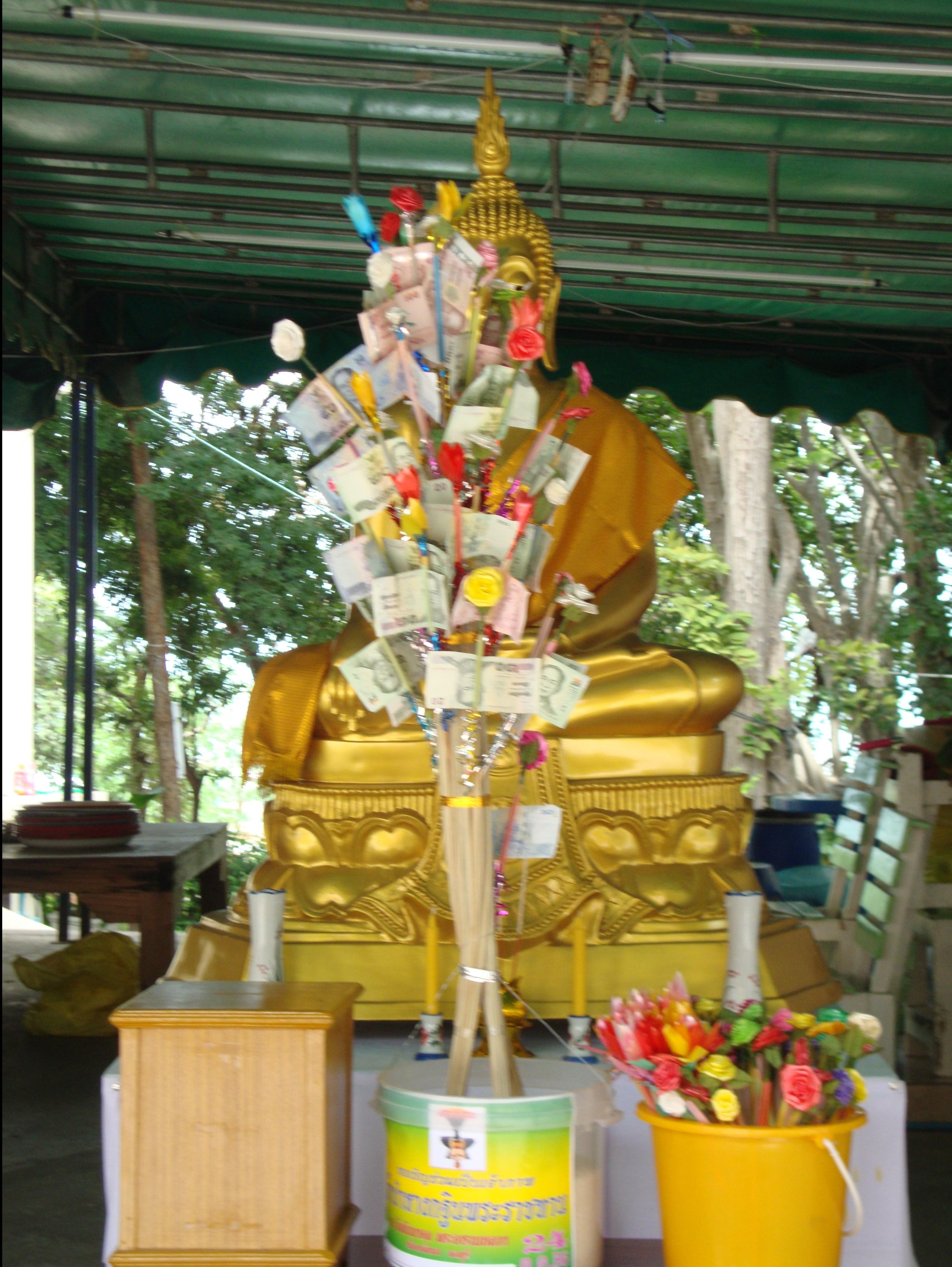Money Tree, Temple